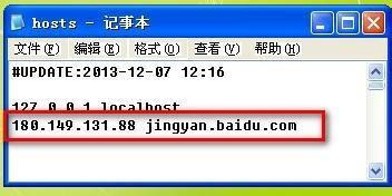 网站打不开怎么办/DNS域名解析错误处理