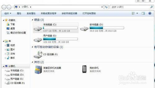 Windows7来宾帐户权限设置及磁盘配额