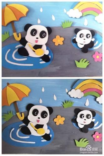 创意立体贴画制作-熊猫父子回家过年