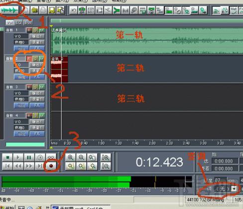 cool edit pro怎么做高音激励?