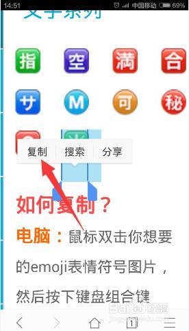 微信昵称怎么添加表情符号图片