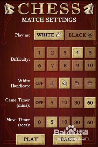 国际象棋的游戏攻略