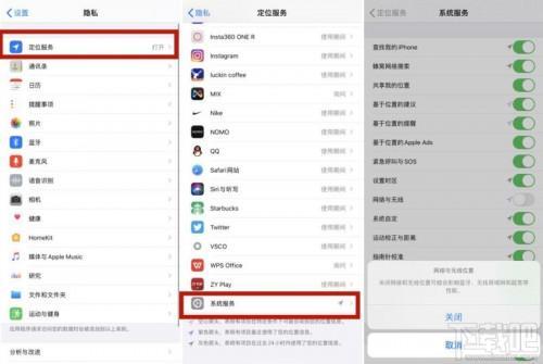 iOS13.3.1怎么关闭U1超宽芯片定位功能?iPhone11系列定位防泄漏指南