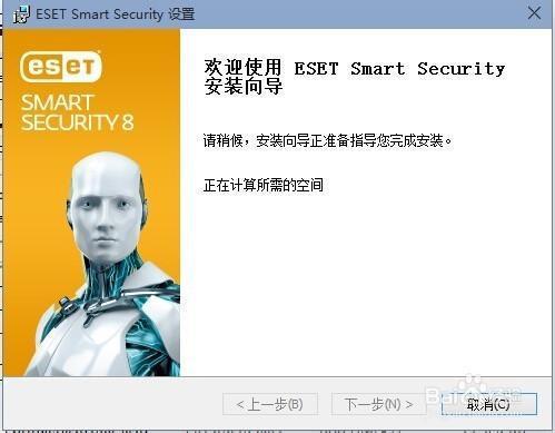 WIN10 怎么安装免费杀毒软件ESET Smart...?