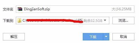电脑文件删除了怎么恢复,怎样找回删除的文件