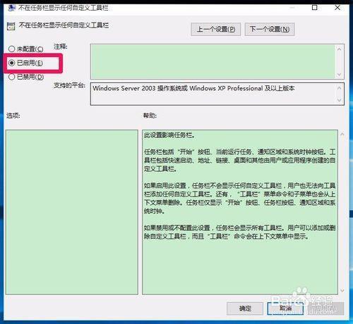 Windows10系统几个问题的解决方法(三)