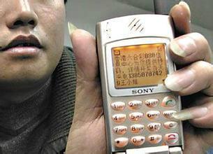 手机短信怎样设置?