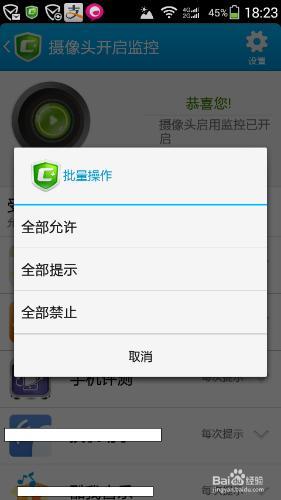 酷派手机无法定位(GPS或网络均无法定位)