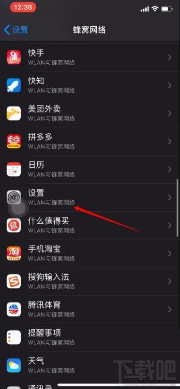 iOS13系统屏蔽更新文件过期怎么办?