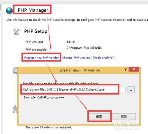 如何对php.tools.for.vs里面的php的版本升级