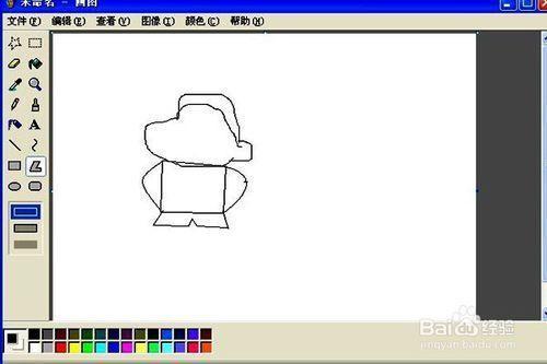 怎样使用画图板画蜡笔小新?