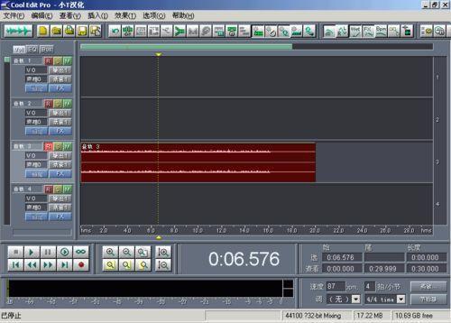 Cool Edit Pro 2.1教程