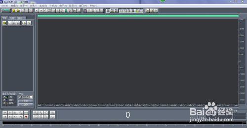 Cool Edit音频处理软件基础教程:[1]界面认识
