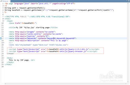 jquery1.9解决IE不支持jQuery.browser.version