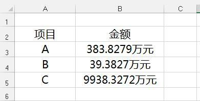 Excel中如何合理设置千元及万元位