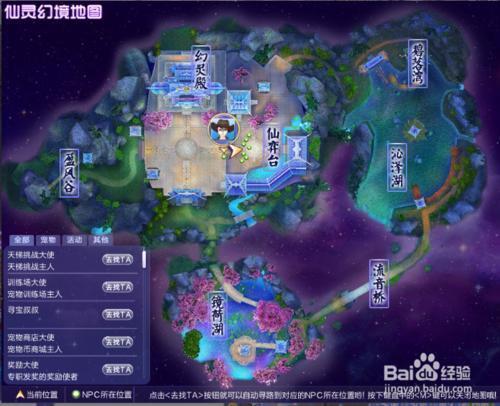 qq游戏退出全屏_QQ炫舞中仙灵幻境中新出的按键操作和玩法