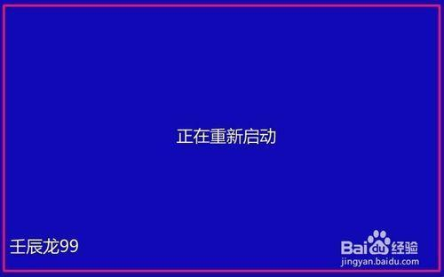 Windows8系统的还原配置和系统还原
