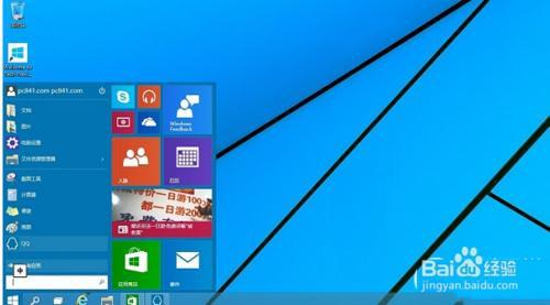 win7 8 windows7 8升windows win10 kb3035583下