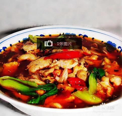红红火火-水煮肉片