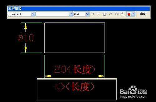 cad里面的直径符号和螺纹符号怎么标注_CAD属性的标注前缀与后缀用法
