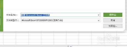 如何转换wps模式下的excel表格
