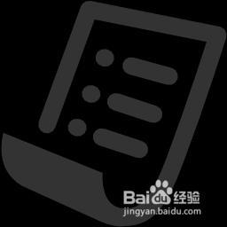 怎么样合理认识和运用返利网2?