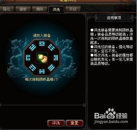 """[战将无二]是2012年一款""""进化类""""网页游戏"""