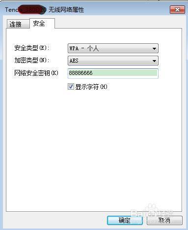 教你怎样查看wifi密码如何获取wifi万能钥匙密码