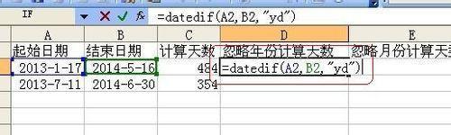 Excel技巧之--DATEDIF函数