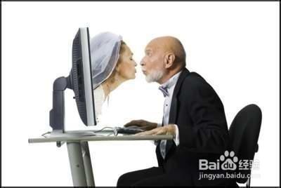 如何正确对待网恋