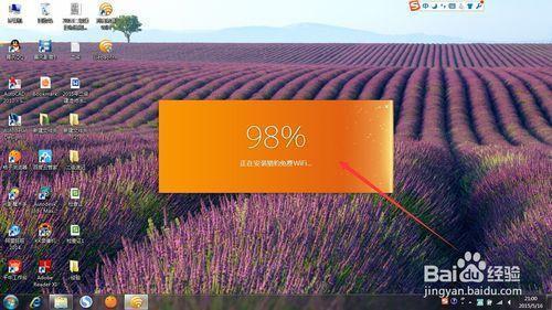 如何在台式机或者笔记本上设置WIFI热点共享WiFi