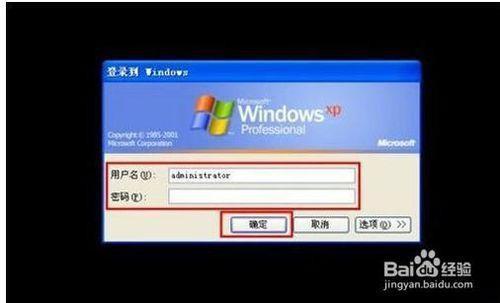 微信密码正确无法登陆,MySQL密码正确却无法本地登录-1045