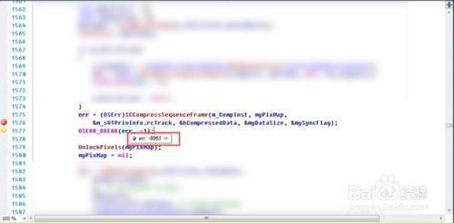 为什么Avid Meridien Uncompressed编码失败
