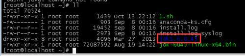 linux如何安装jdk.