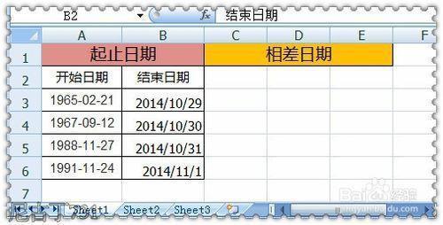 Excel自动计算两个日期之间的年月天数