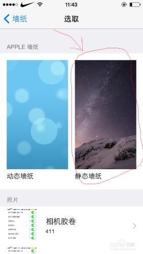 iPhone手机怎么省电,iPhone手机省电技巧