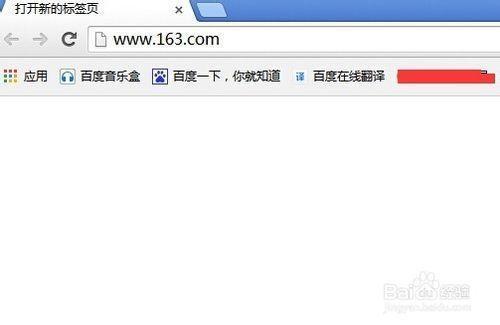 网易邮箱申请使用:[4]怎么注册网易126邮箱?