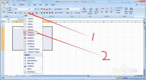 Excel中做表格带有斜线表头