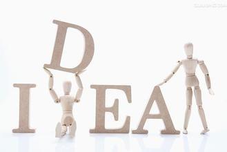 克服懒惰的方法,培养主动性立即行动的习惯