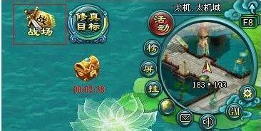 9377凡人修真2封魔战场攻略(上)