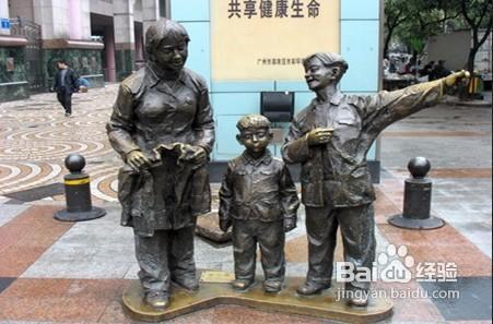 广州传统文化四日游攻略