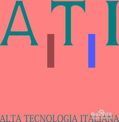 意大利ATI汽车音响