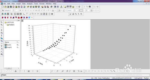如何用Origin做多组三维线图