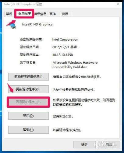 电脑蓝屏.主要代码.蓝屏原因及解决方法(二)