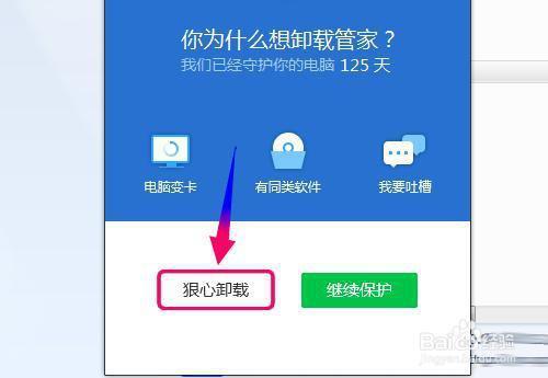 腾讯电脑管家百万Q币活动怎么领?怎么获取礼包?