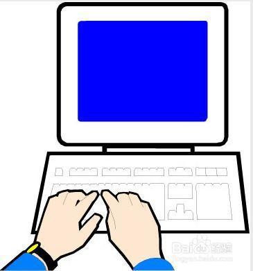 电脑突然蓝屏死机怎么办