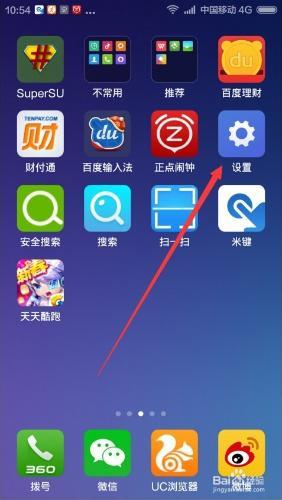 小米手机红米note 4g版电量百分比数字显示