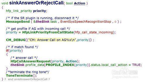 蓝牙开发中常用到与电话相关的API函数有哪些