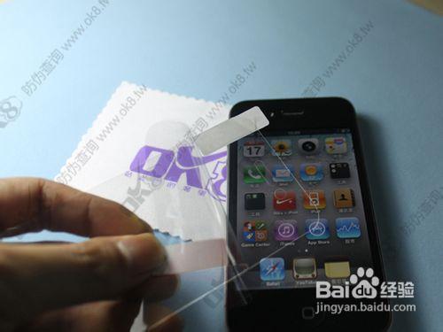 HTC ONE S手机贴膜方法