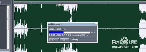 cool edit pro2消除人声教程